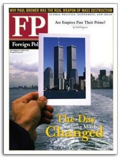 Una gran portada de FP, pero plagiada