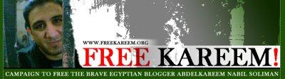 Free Karem