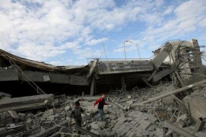 Gaza american school.jpg
