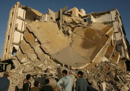 Gaza ministerio.jpg