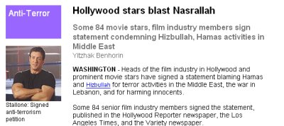 En Hollywood el h�roe de la peli no es Nasrallah