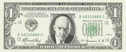 Lenin dolar.jpg