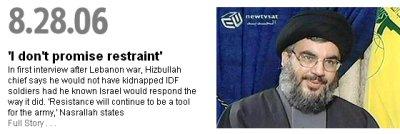 A algunos medios israelíes les gustaría que Nasrallah volviera a atacar