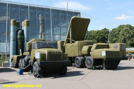 artilleria hinchable