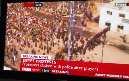 bbc egipto.jpg