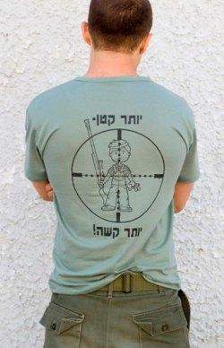 camisetas militares israelies.jpg