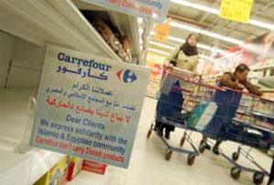 Los productos m�s puros. Foto: AFP
