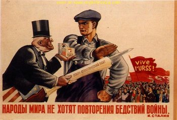 cartel_URSS23.jpg