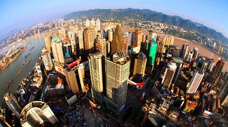 chongqing china.jpg