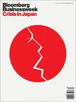 crisis japon.jpg