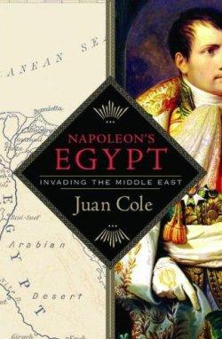 egipto_napoleon.jpg