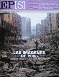La portada de El País Semanal