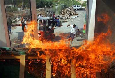 gaza_fuego_400.jpg