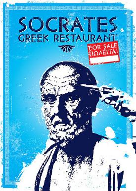 grecia crisis.jpg