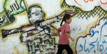 hamas_grafiti_350.jpg