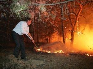 incendio_ucrania.jpg