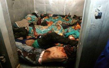 Irak es un depósito de cadáveres