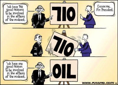 irak_petroleo_bush7.jpg