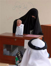 kuwait_mujeres_200.jpg