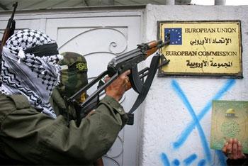 Con los mejores deseos de la Yihad Islámica