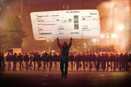 mubarak billete.jpg