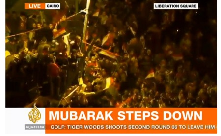 mubarak dimite.jpg