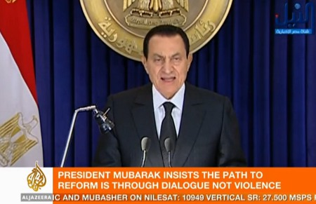 mubarak discurso.jpg
