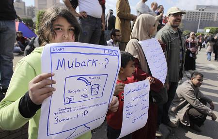 mubarak manifa.jpg