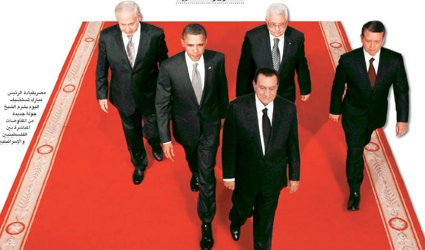 mubarak photoshop.jpg