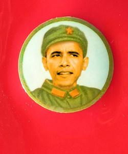 obama rojo.jpg
