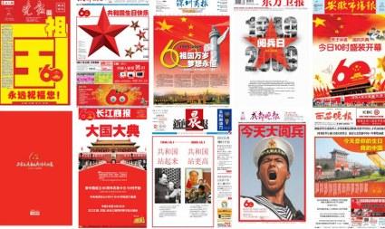 prensa china.jpg