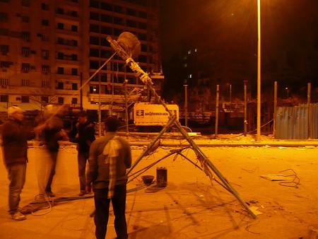 tahrir catapulta.jpg
