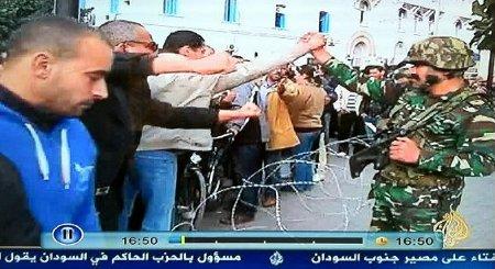 tunez jazeera.jpg