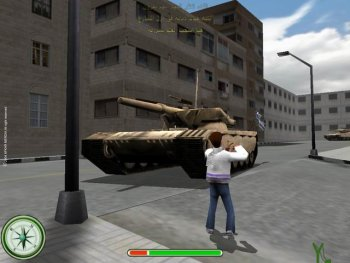 un videojuego de la intifada