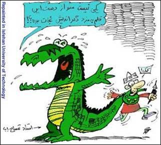 Yazdi, el ayatolá con mandíbulas de cocodrilo