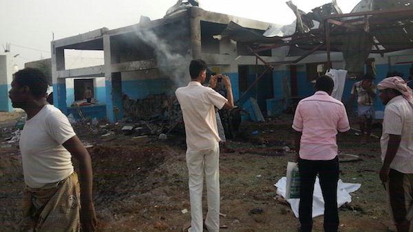 Hospital Abs Yemen tras ataque 15agosto