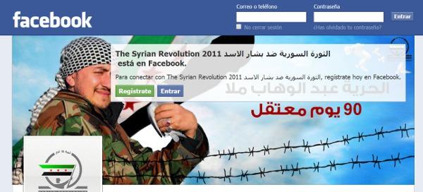 facebook siria