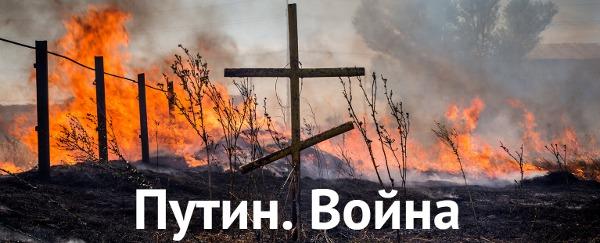 nemtsov ucrania