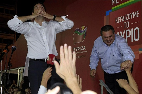 tsipras mitin