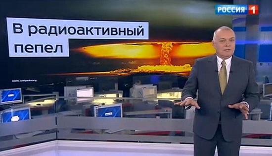 tv rusa